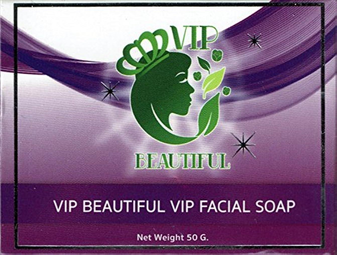 許容できる割れ目ウサギVIP BEAUTIFUL VIP FACIAL SOAP タイ 石鹸