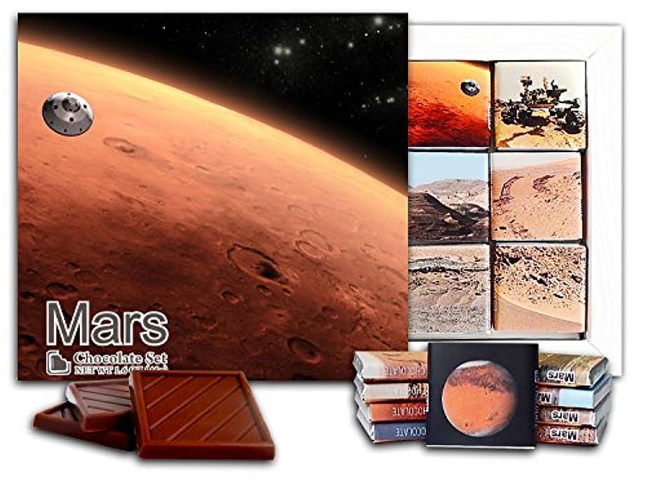 ライナー休暇味付けDA CHOCOLATE キャンディ スーベニア  火星  チョコレートセット 5×5一箱 (Mars Satellite)