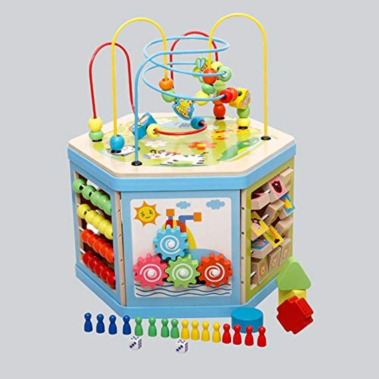 容器シロクマ足音ビーズコースター ルーピング子供 知育玩具 セット ウッドベビー活動歯車にキューブ、ビーズ迷路、ソーターシェイプ、乳幼児が認知および運動技能を教えるためにキューブを再生します 人気 早期開発 指先訓練 積み木 男の子 女の子 誕生日のプレゼント (Color : Multi-colored, Size : Free size)