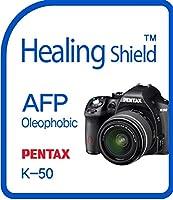 Healingshield スキンシール液晶保護フィルム Oleophobic AFP Clear Film for PENTAX Camera K-50 [2pcs]