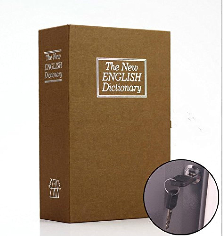 マネー バンク 中型模擬英語辞書ピギーバンクロックキーセーフ(イエロー)