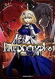 Fate/Apocrypha / 石田 あきら のシリーズ情報を見る
