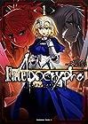 Fate/Apocrypha 第1巻