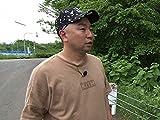 日本で唯一「パ行」で始まる町に、RG「あるある」上陸!