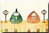 和風イラスト ポストカード 染絵風 「お雛様」 桃の節句 和道楽