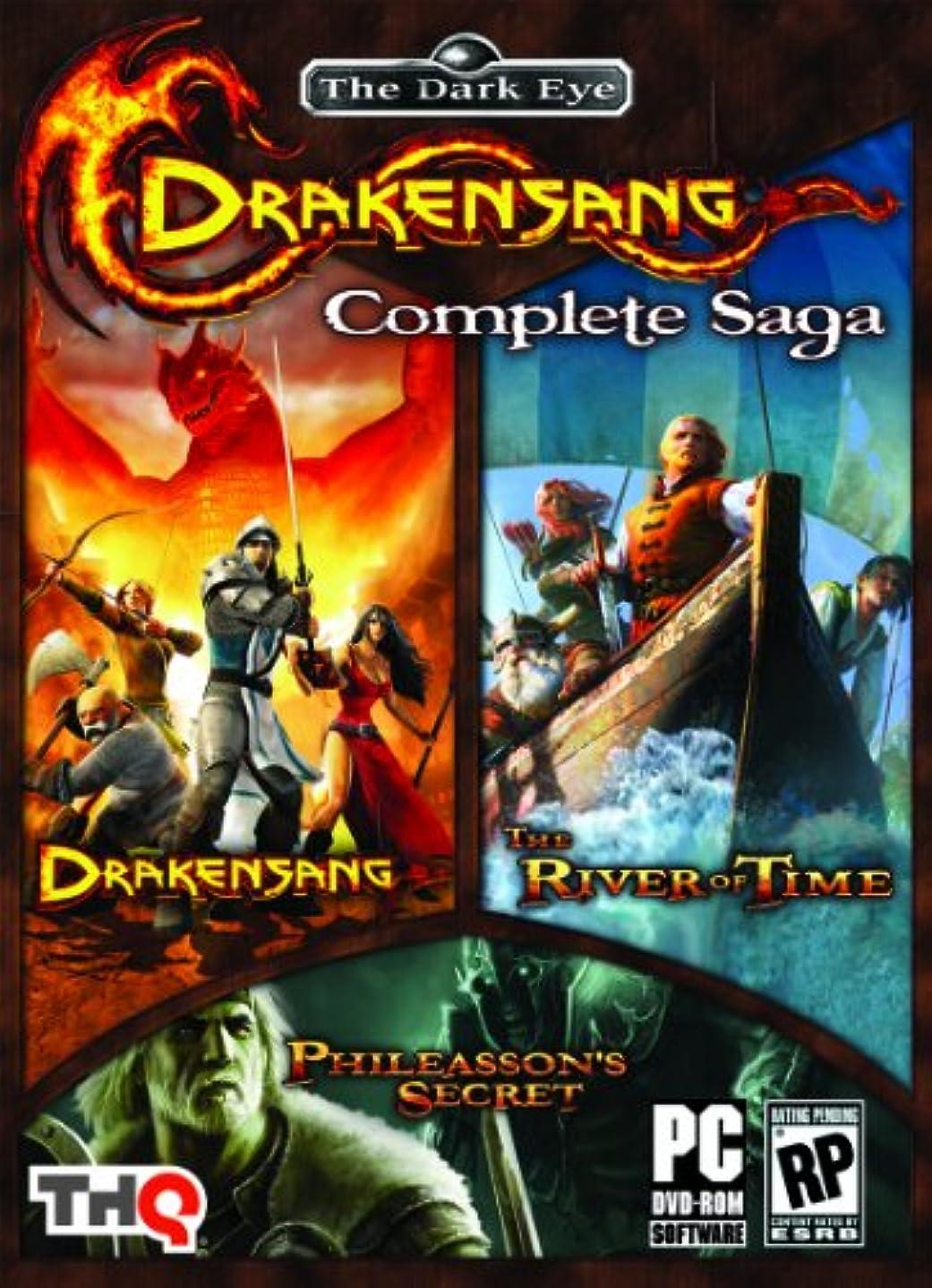 に賛成確かな背景Drakensang Complete Saga (輸入版)