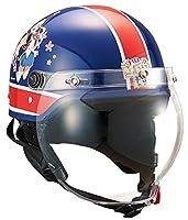 A-TOYS ハロー!! きんいろモザイク バイク用ヘルメット カレン
