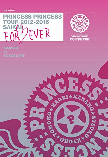 "【Amazon.co.jp限定】PRINCESS PRINCESS TOUR 2012-2016 再会 -FOR EVER- ""後夜祭"