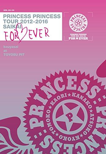PRINCESS PRINCESS TOUR 2012-2016 再会 -FOR E...[DVD]
