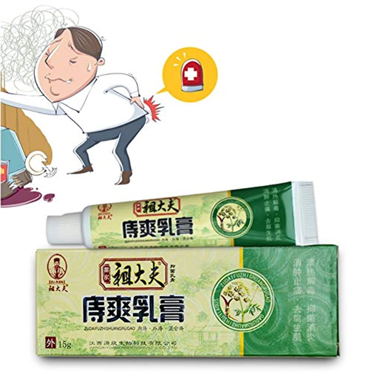 時々無視できる療法Balai He軟膏 痛みのかゆみ肛門ケアクリーム 漢方薬製品 痔のクリーム 痔