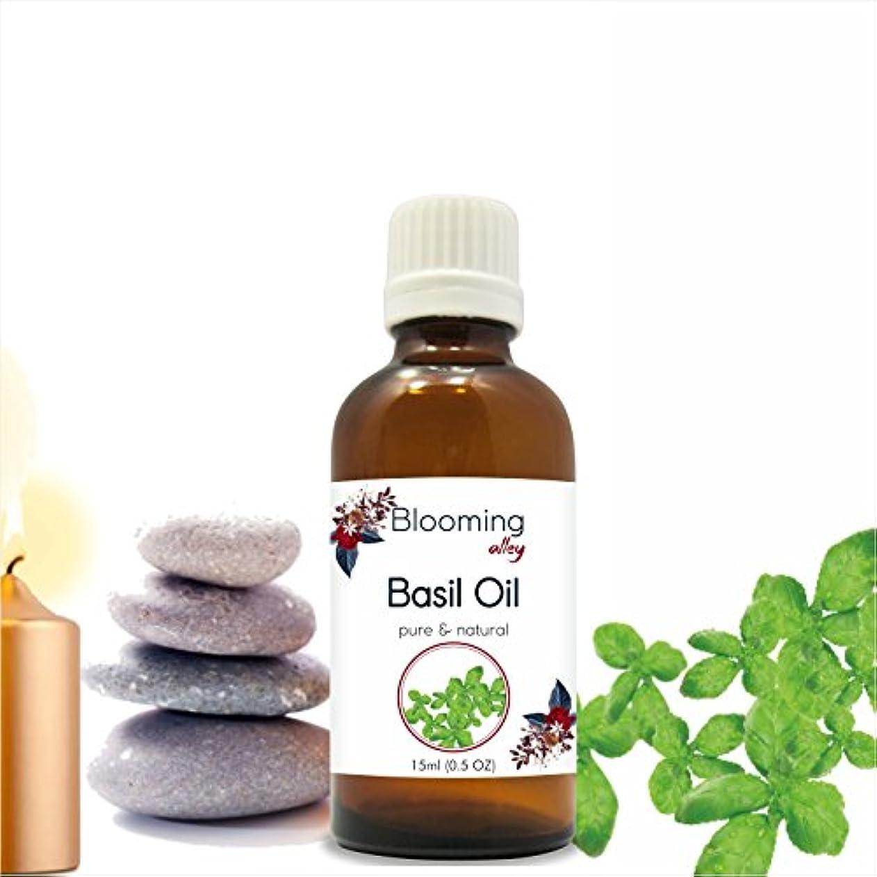 バレーボール紀元前忠誠Basil Oil (Ocimum Basilicium) Essential Oil 15 ml or .50 Fl Oz by Blooming Alley