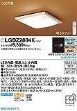 パナソニック照明器具(Panasonic) Everleds LED 和風シーリングライト【~10畳】 調光・調色タイプ LGBZ2804K