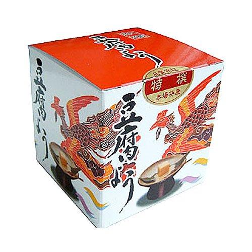 沖縄 紅濱 唐芙蓉(豆腐よう) 5個瓶入(白) 沖縄伝統の味 とうふよう
