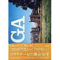 Amazon.co.jp: カルロ・アイモニ...