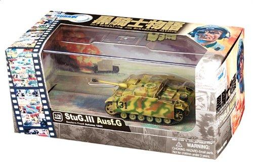 """1:72 ドラゴンモデルズ アーマー コレクター シリーズ 60413 クルップ Sd.Kfz.142 StuG III ディスプレイ モデル ドイツ軍 """"黒 Knight Unit"""" #311 """"黒"""