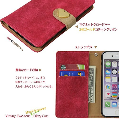 【ROCOCO】[docomo AQUOS ZETA SH-01G Diary Case] 全機種ケース対応 ケース 手帳型 カバー 手帳 ダイアリー 収納 カードいれ シンプル Xperia Iphone Galaxy Optimus Aquos Arrows Regza らくらく MEDIAS ELUGA DisneyMobile isai Kyocera Digno HTC Huawei Google Ymobile Fujitsu Apple Asus スマートフォンケース機種対応 手帳ケース 人気 かわいい おすすめ 丈夫 収納 カード入れ Diary キャラクター 携帯 シンプル 無地 カラープール Color キャラクター HEART ハート 人気デザイン HEART ハート かわいい HEART ハート キャラクター icカード入れ ★RED/LIGHT BROWN★