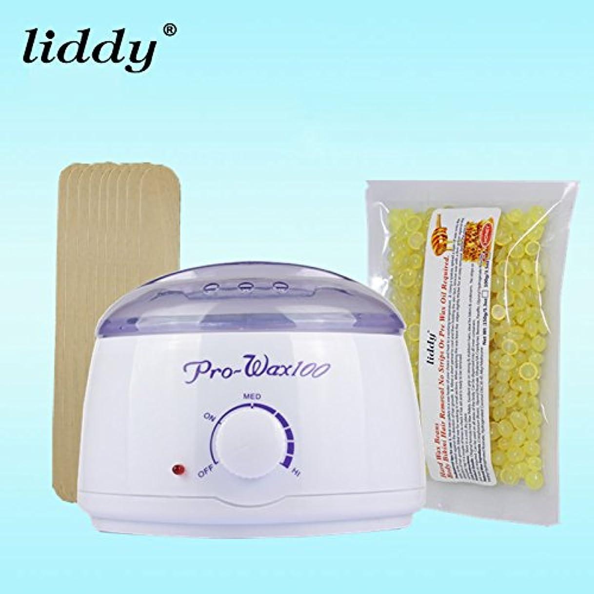 Liebeye 美容漂白毛抜きツールキット ワックスビーズ(色ランダム)+調整可能な温度ワックスヒーター+20個のスティック ビキニ 100g/3.5oz