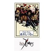 一番くじプレミアム TYPE-MOON 10周年記念 E賞 プレミアムアートポスター [Fate/Zero]森井しづき 単品