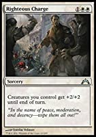 Magic: the Gathering - Righteous Charge (23) - Gatecrash [並行輸入品]