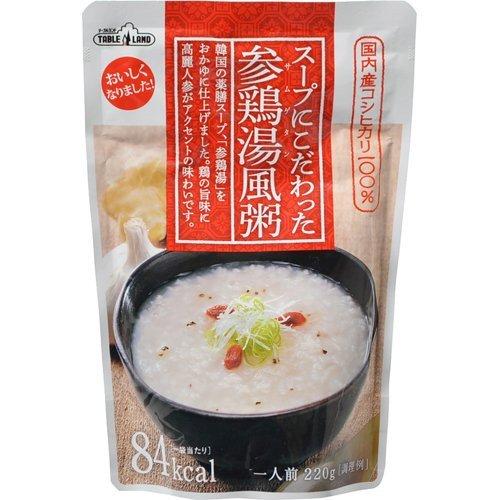 テーブルランド スープにこだわった参鶏湯風粥 1人前 220g