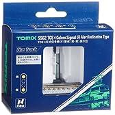TOMIX Nゲージ TCS 4灯式信号機 F 警戒 黄 黄 表示型 5562 鉄道模型用品