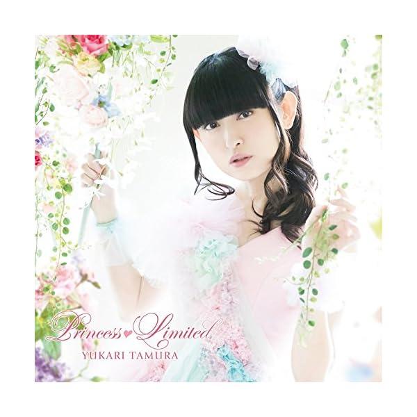 Princess Limitedの商品画像