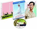 はじまりのみち[Blu-ray/ブルーレイ]