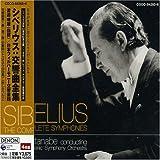 シベリウス:交響曲全集 画像