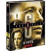 X-ファイル シーズン6 (SEASONSコンパクト・ボックス) [DVD]