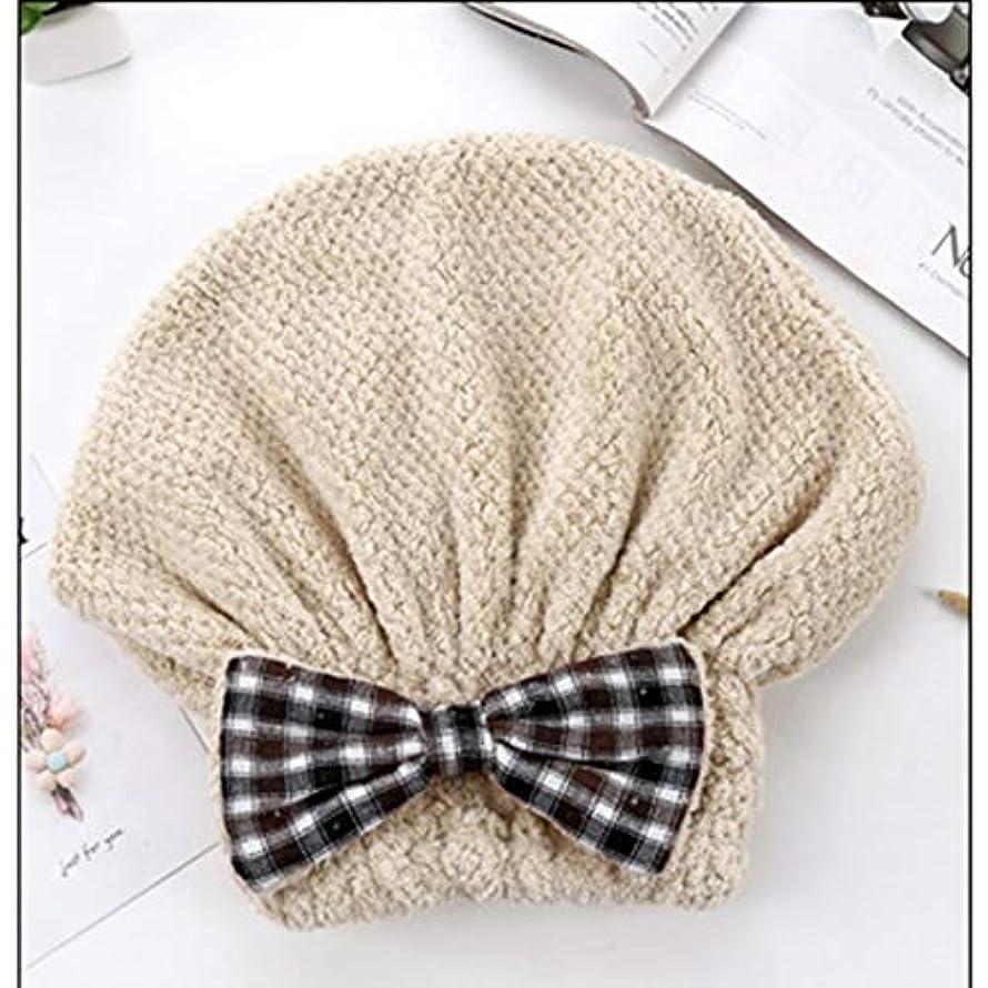 うがいやろうベギンSwiftgood ヘアタオルラップ、ボタン付きヘアドライヤータオル、マイクロファイバーヘアタオル、乾いた髪の帽子、バスヘアキャップ