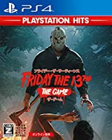 フライデー・ザ・13th:ザ・ゲーム 日本語版 PLAYSTATION HITS 【CEROレーティング「Z」】 - PS4