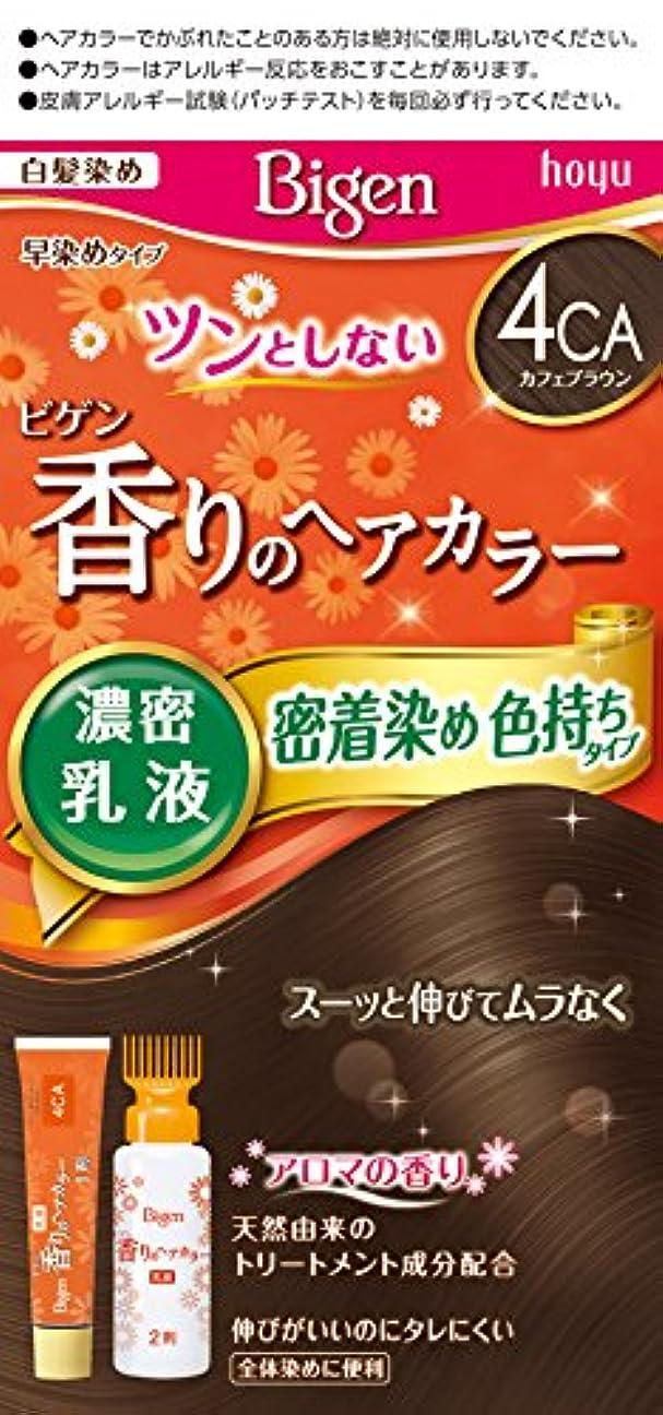 降ろすほとんどない宿ホーユー ビゲン香りのヘアカラー乳液4CA (カフェブラウン) 1剤40g+2剤60mL [医薬部外品]