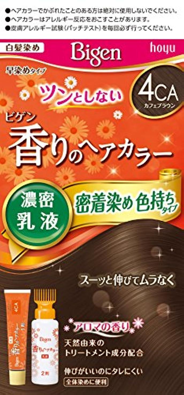 とティームバトル政策ホーユー ビゲン香りのヘアカラー乳液4CA (カフェブラウン) 1剤40g+2剤60mL [医薬部外品]