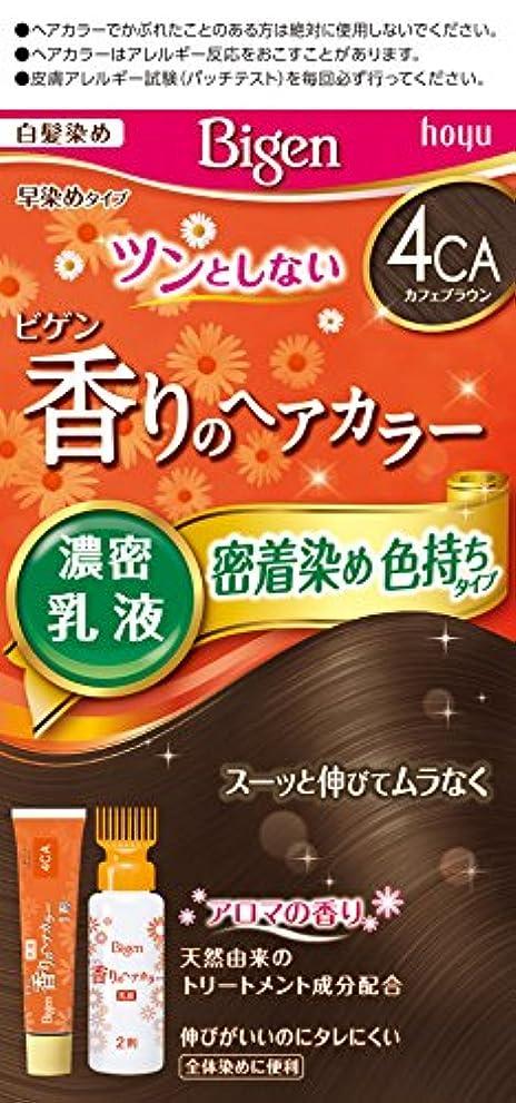 キャンベラからに変化する単なるホーユー ビゲン香りのヘアカラー乳液4CA (カフェブラウン) 1剤40g+2剤60mL [医薬部外品]