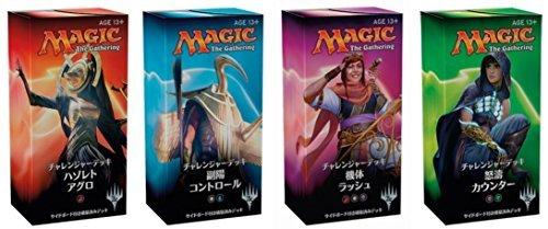 マジック:ザ・ギャザリング チャレンジャーデッキ 日本語版 デッキ4種セット