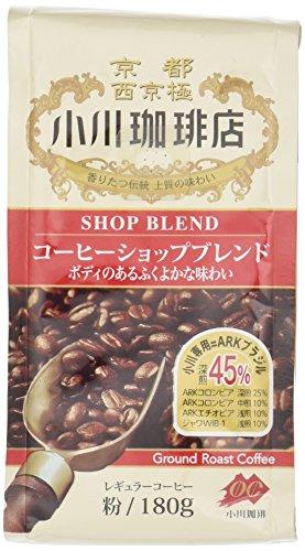 コーヒーショップブレンド 180g
