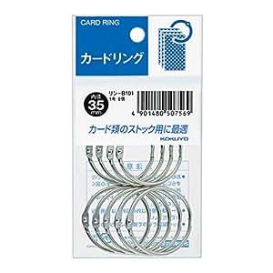コクヨ カードリング 1号 内径35mm 9個パック リン-B101