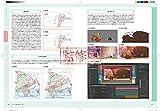 デジタル作画アニメーション〜紙と鉛筆(アナログ)からPCとタブレット(デジタル)へ アニメの制作現場に迫る!