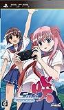 「咲 -Saki- Portable」の画像