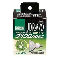 日用品 電球 JDRΦ70 ダイクロハロゲン 100W形 JDR110V57WLM/K7UV-H G-184H
