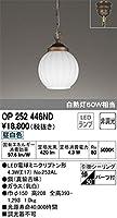 ODELIC オーデリック LEDペンダントライト フレンジ ガラス 昼白色 OP252446ND