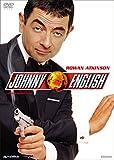 ジョニー・イングリッシュ[DVD]