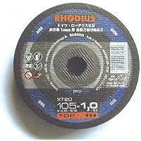 Rhodius(ローデウス) 切断砥石 1.0mm X-tra 1mm アトム (10枚入) XT20