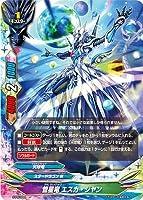 バディファイト/S-PR-086 管星竜 エスカ・シヤン