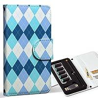 スマコレ ploom TECH プルームテック 専用 レザーケース 手帳型 タバコ ケース カバー 合皮 ケース カバー 収納 プルームケース デザイン 革 チェック・ボーダー チェック 青 ブルー アーガイル 008112