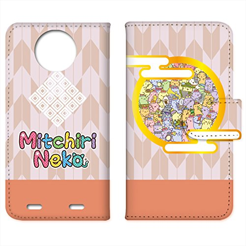 みっちりねこ Disney Mobile on docomo N-03E スマホケース プリント手帳 みっちり着物E (mt-005) 手帳型 全機種対応