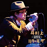 SHOW WESUGI ELECTRIC TOUR 2018-2019 THE MO...[DVD]
