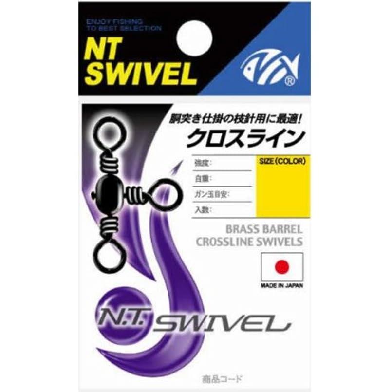 価値ディレクトリ口径NTスイベル(N.T.SWIVEL) クロスライン クロ #4