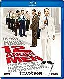 十二人の怒れる男 [Blu-ray]