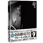 atg 寺山修司ブルーレイBOX(Blu-ray Disc)
